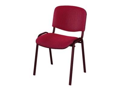 Chaises visiteur occasion et neuf petit prix - Chaise industrielle pas chere ...