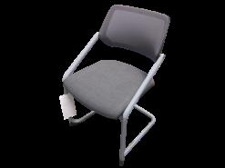 siège visiteur gris vue de trois quarts
