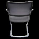 siège visiteur vue de dos