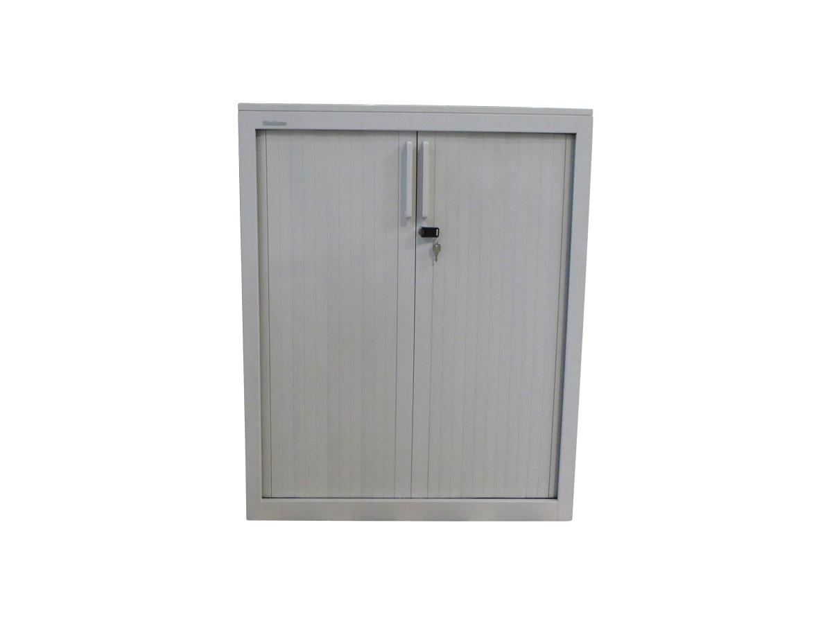 Armoire bureau blanche armoire de bureau 2 portes for Armoire murale bureau